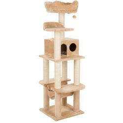 La Digue II Cat Tree Beige